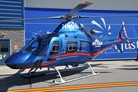 New AW119Kx delivered to Life Flight Network