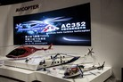 Heli-Expo 2015: China dominant player in Asia Pacific region