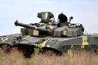Ukraine to ramp up arms production