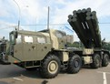 Smerch MLRS replacement coming