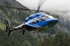 Bell 249 HEMS helicopter selected by INAER France