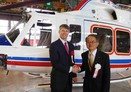 Nishi Nippon Airlines receives Bell 412EP helicopter
