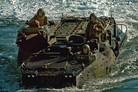 USMC begins amphib development