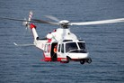 Malta opts for second AW139 helicopter