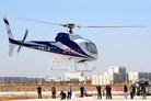 Heli-Expo 2014: China's civil helicopter market set for rapid growth