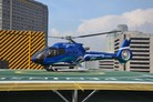 PhilJets orders H130 helicopter