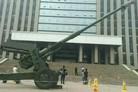 China developing new tank gun