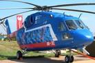 Russian MoD set to be Mi-38 launch customer