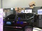 AUDS unveils latest version of C-UAS system