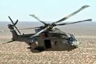 AFA 2012: Northrop Grumman to offer AW101 for US programmes