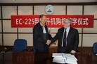 China's COHC orders EC225s