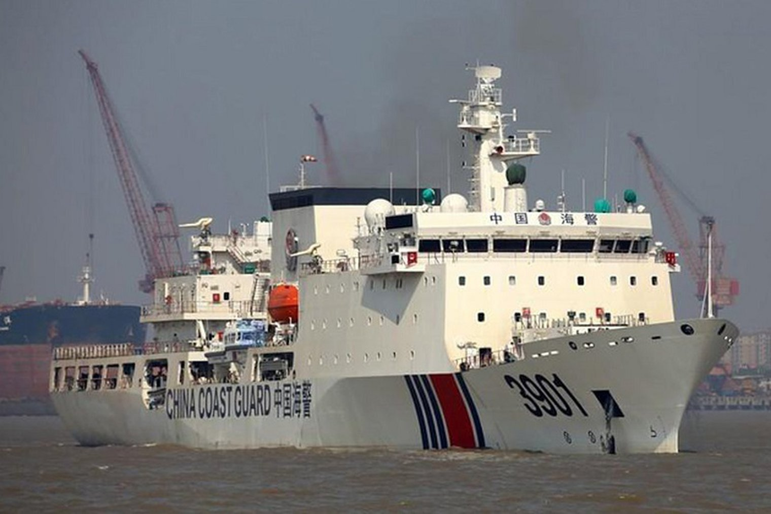https://assets.shephardmedia.com/live/default/media/cache/images/images/article/China_coast_guard/5b26c8feed92ea73049d323ae3f943c9.jpg
