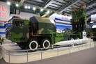 Turkey selects Chinese missile defence system