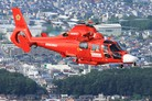 New AS365 N3 helicopter delivered to Japan's FDMA