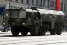 Russia plans 3 trillion rubles land modernisation