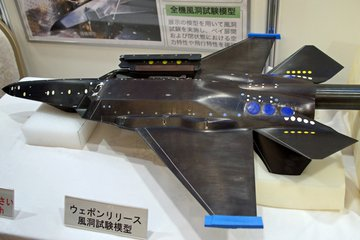 Japan researches future fighter technologies
