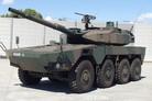 Japan unveils combat vehicle prototype