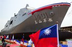 PREMIUM: Taiwan launches first domestically built LPD