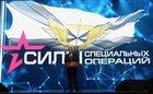 Putin spotlights Russian SOF