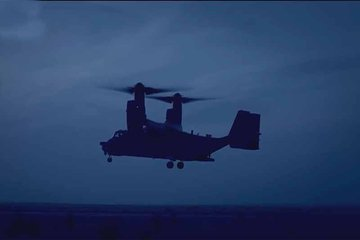 VIDEO: Aviation and SOF operations