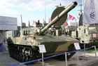Russian Airborne Troops to get the Sprut-SDM1