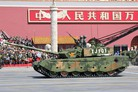 Chinese armour 'unrivalled in Asia'
