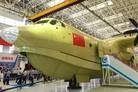 China rolls out AG600 amphibian