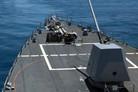 BAE bags gun contract for Type 26 ships
