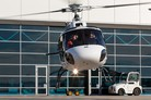 H125 delivered to CMIG Leasing