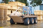 Supacat launches ATMP update vehicle concept