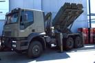FIDAE: Argentine rocket launcher showcased