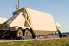 Second BMD radar for Japan