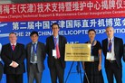 Turbomeca opens Technical Support Centre in China