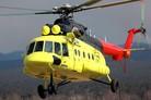 UTair Mi-171, H175 deliveries halted
