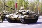 Serbia gets Russian armour donation