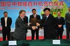 Beijing 999 Emergency Rescue Center orders EC135