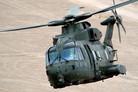 Helitune announces enhanced rotor tuning algorithm