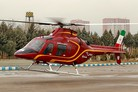 Iranian heliport receives Bell 214s (gallery)