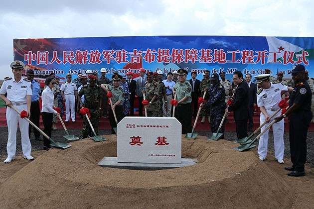 Analysis: Djibouti – China's first base challenges American dominance