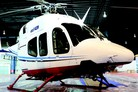 Rotorcraft Asia: Multiple orders for Bell 429