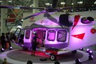 AgustaWestland appoints new Chinese distributor