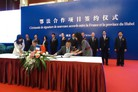 Eurocopter announces sales to Wuhan Helicopter