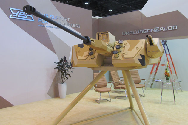 Russian army plans new RC turret