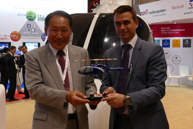 Yuhi Airlines signs LOI for Bell 505