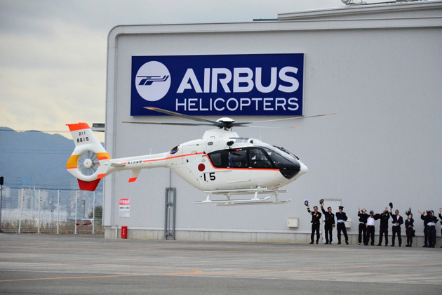 Airbus signs JMSDF PBL contract