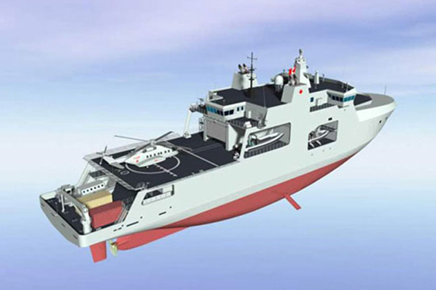 Canadian Offshore Patrol Ship contract awarded