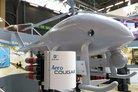Eurosatory: Aero Cougar enters final development