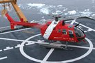 Canadian government plans to modernise Coast Guard helicopter fleet