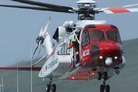 Humberside SAR base completes 500th mission