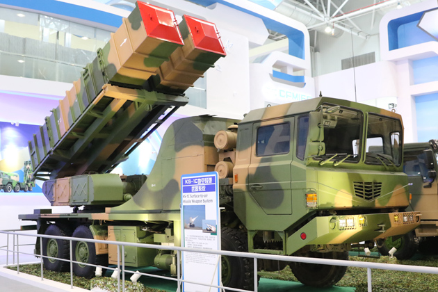 Thailand orders Chinese SAM
